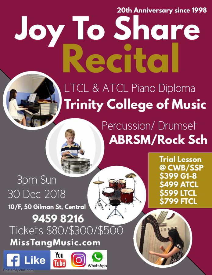 trinity atcl ltcl piano diploma