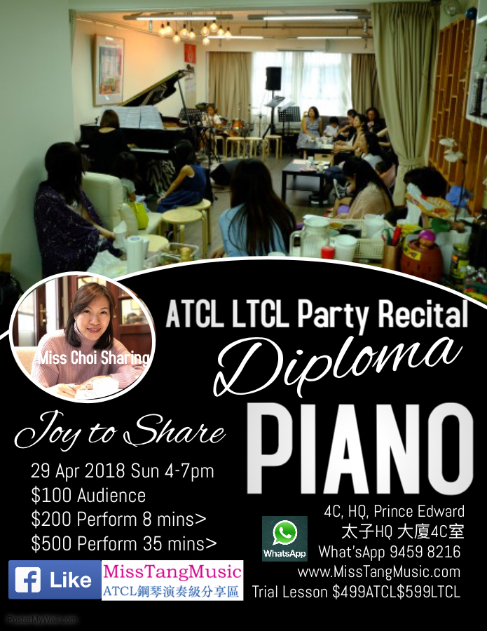 trinity atcl piano diploma