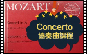 Piano Concerto Course