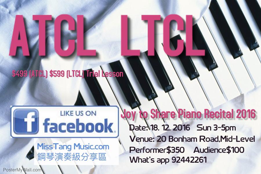 recital18122016